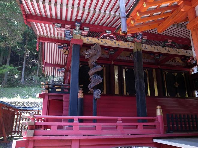 御嶽山・金櫻神社