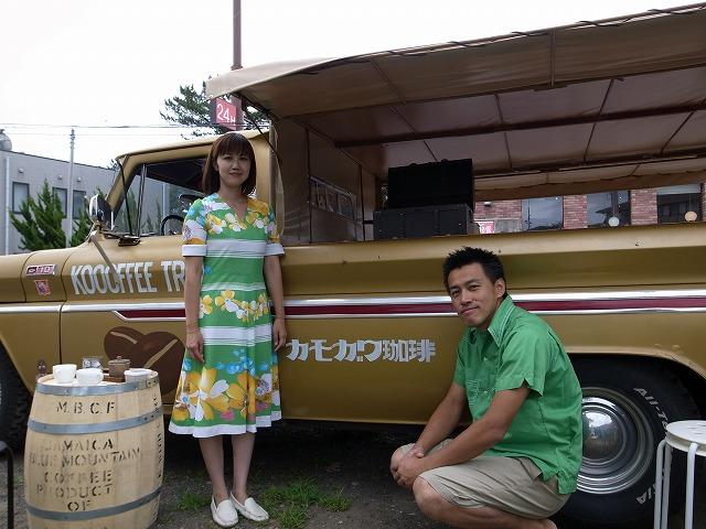 週末、鴨川暮らしでおいしい珈琲をみつけた