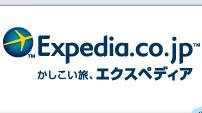 エクスペディア2011世界のベストホテルランキング
