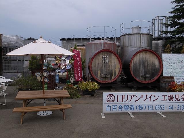 日本のワイン好きですか?