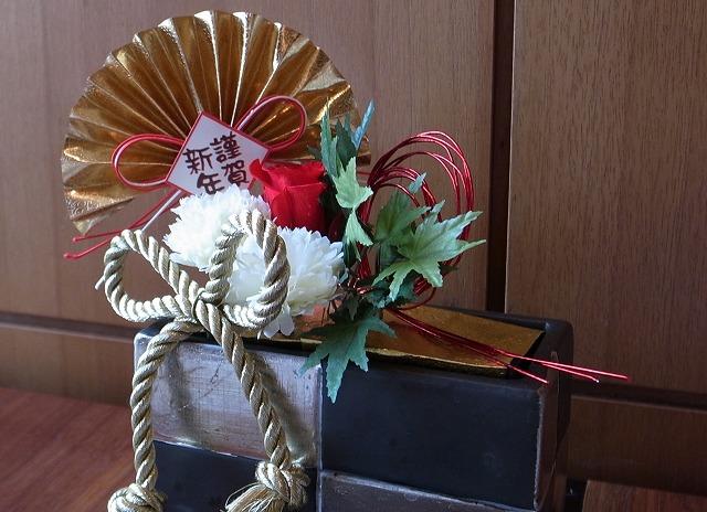 2012 新年あけましておめでとうございます