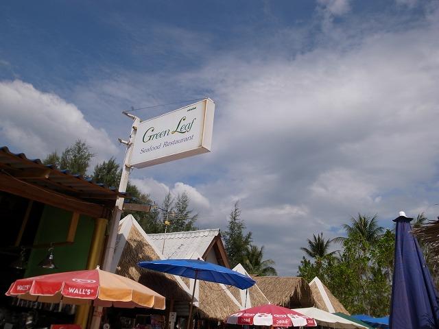 海辺のユニークなレストラン