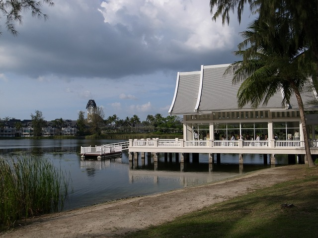 Laguna Holiday Club
