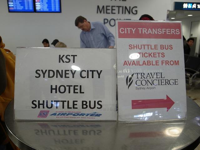 キングスフォード・スミスからシャトルバスに乗る
