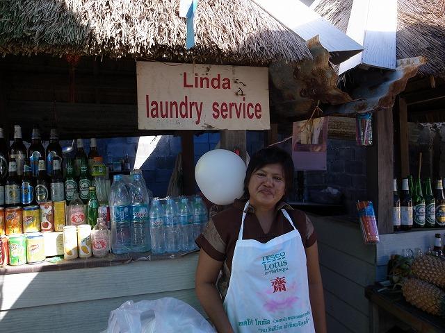 Linda Laundry Service