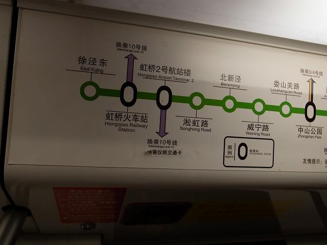 上海は地下鉄がすごいことになっていた