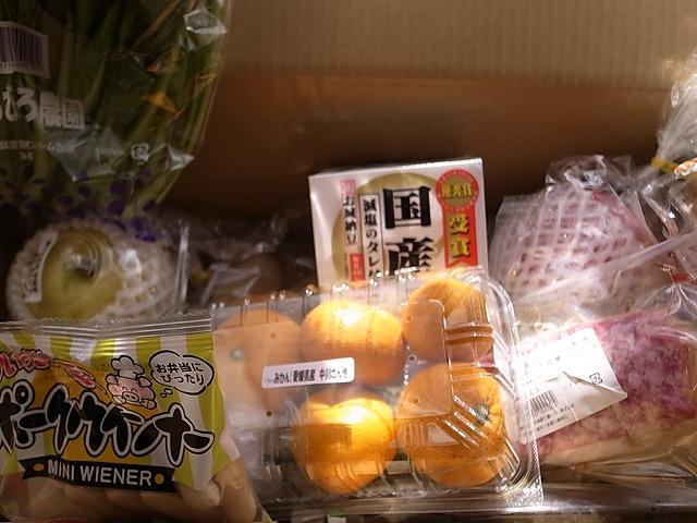 Oisix(オイシックス)で食品を注文してみました。安全・美味しいと価格のバランスどう思いますか?
