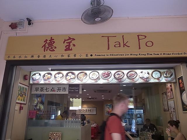 シンガポール・チャイナタウンで食べる中華
