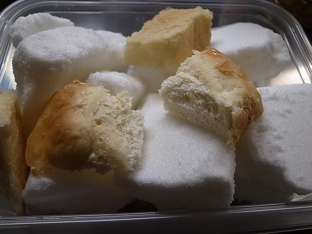 カチカチに固まったお砂糖をほぐす方法知ってますか?