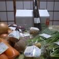 オーガニックガーデンさんからも野菜と三上さんのリンゴが届きました。 【2015年の新春福袋】でJAS有機野菜10種類セットが送料無料で届けてもらえるということだったので、 この機会にどんな味か試食してみます。 organ […]