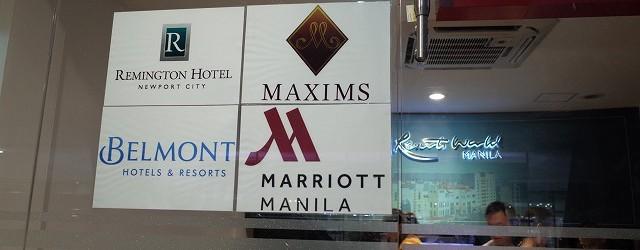 プーケットの帰りにフィリピンに来ています。 フライトは、プーケットからバンコク経由マニラに到着。 バンコクから2時間15分の飛行時間で ちょうど映画が1本見られる距離で快適な空の旅。 滞在先は、マニラのマリオット。 空港 […]