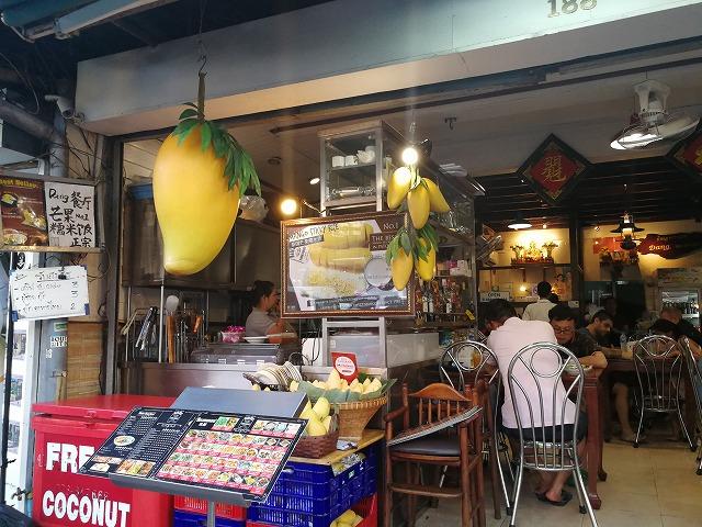 パトンのタイフードレストラン Dang Restaurant