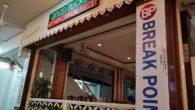 トリップアドバイザー☆4.3のブレイクポイントレストランに行ってきました。 パトンビーチに面した通りからレストランとマッサージ店が立ち並ぶ路地を入って行きます。 ビーチ沿いの雰囲気とは違うおしゃれで静かな路地はホッとしま […]