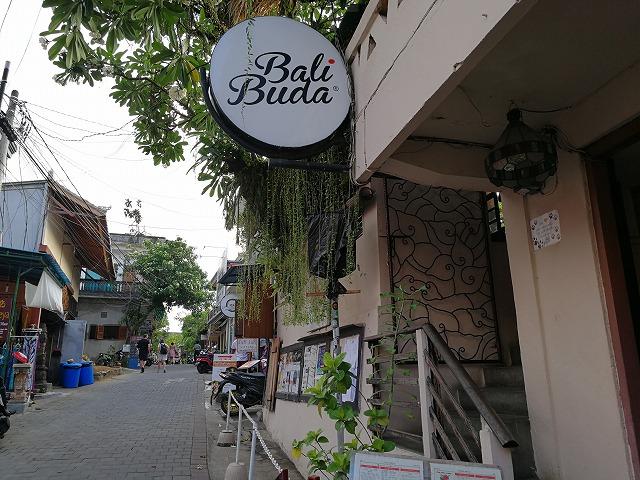 ウブド(バリ島)レストランおすすめ【オーガニックレストランBali Buda】