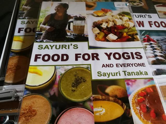 ウブド(バリ島)おすすめのレストラン【SAYURI HEALING Food Cafe】organic,vegetarian,raw